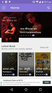 বইপোকা screenshot 6