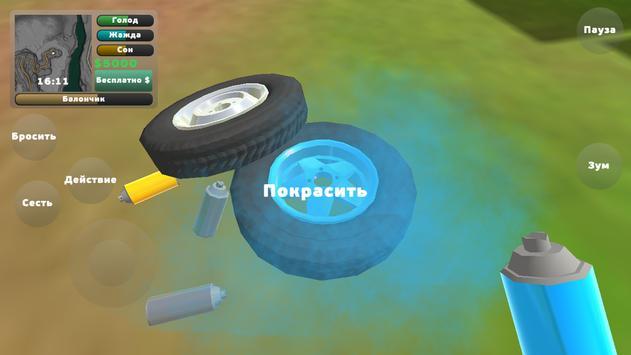 PickUp скриншот 5