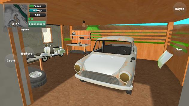PickUp скриншот 2