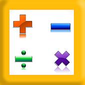 جدول الضرب icon