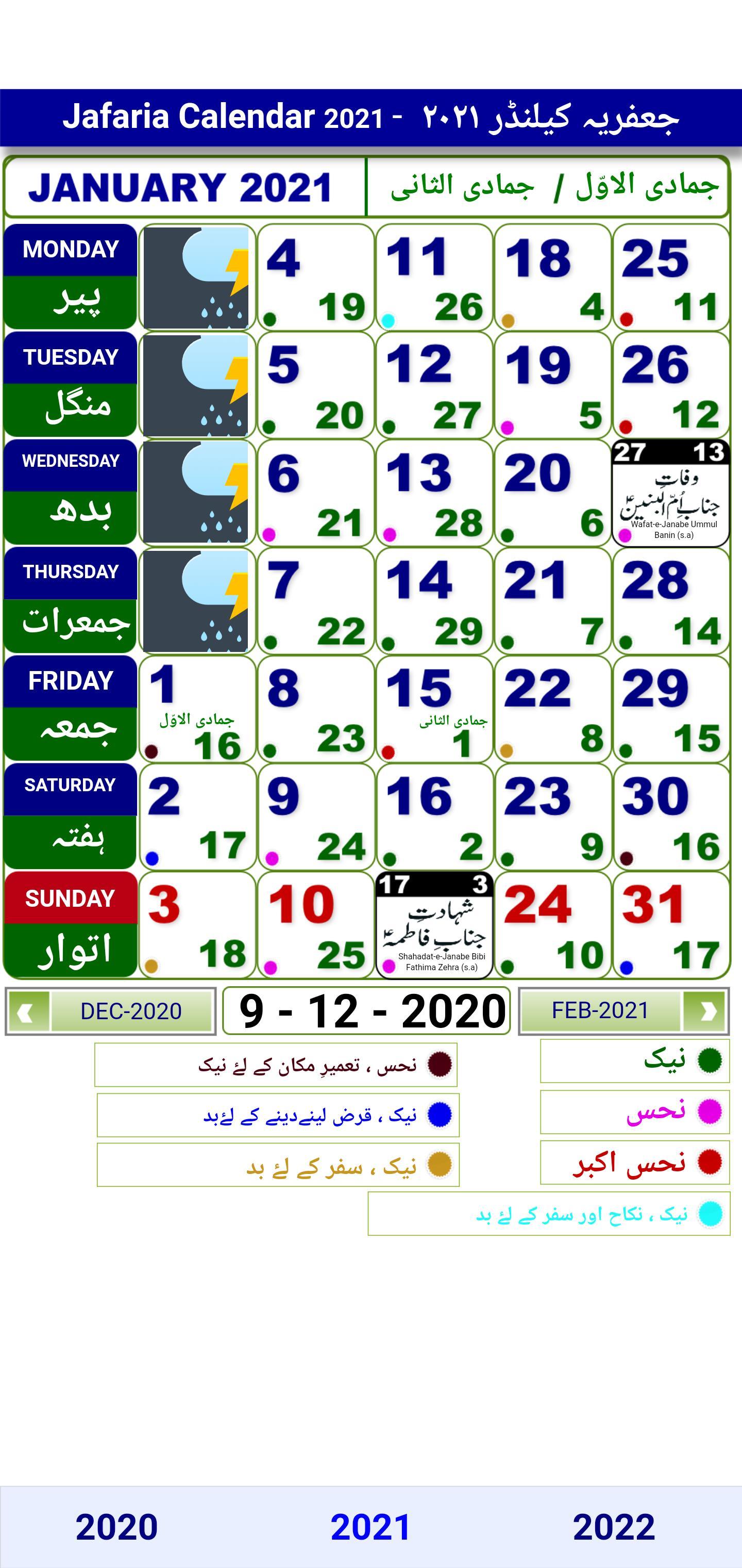 Ramadan Calendar 2022.Jafaria Shia Calendar 2021 2022 For Android Apk Download