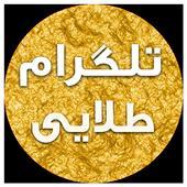 Anti-Filter Talaplus icon
