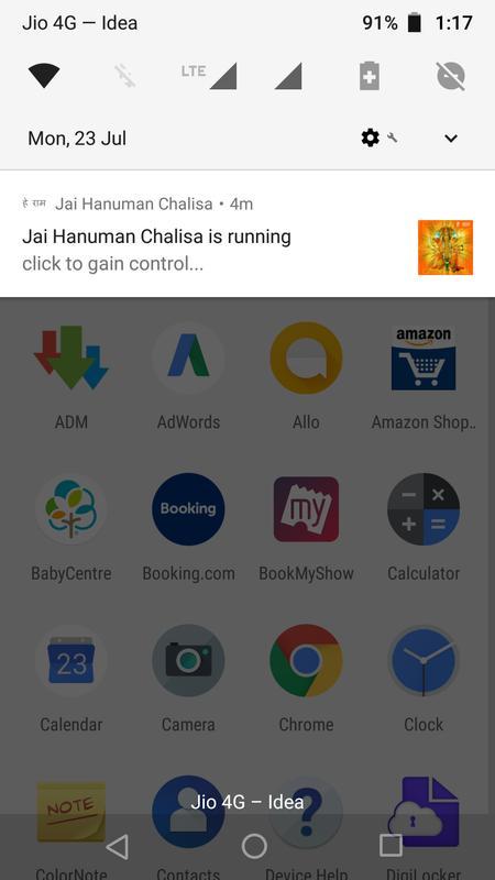 Hanuman chalisa ringtone download free.
