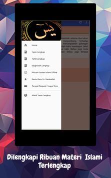 Yasin Lengkap screenshot 11