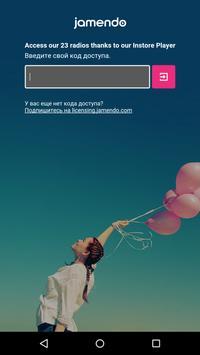 Jamendo In-Store Radio постер
