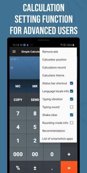 Calculatrice intelligente capture d'écran 1