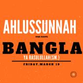 Ahlussunnah Bangladesh icon