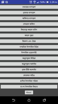 Ahlussunnah Bangladesh poster