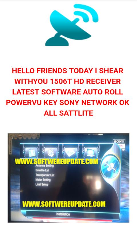 SOFTWARE UPDATE - All Receiver Latest Softwares for Android