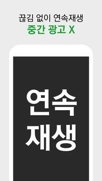 강진 노래모음 - 트로트 연속듣기 screenshot 7