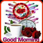 Good Morning Images Gif Animated icono