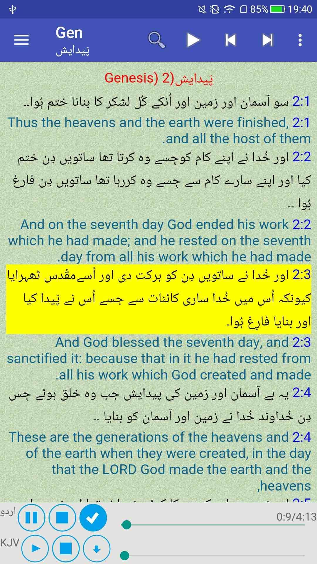 Urdu English Bilingual Audio Holy Bible Offline for Android - APK