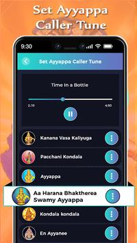 Set Ayyappa Caller Tune Song screenshot 1