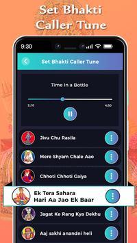 Set Bhakti Caller Tune Song screenshot 1