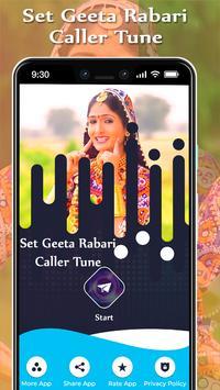 Set Geeta Rabari Caller Tune Song poster