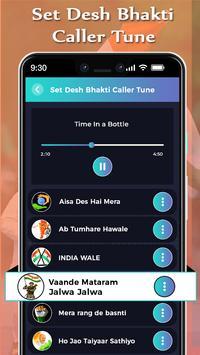 Set Desh Bhakti Caller Tune Song screenshot 1