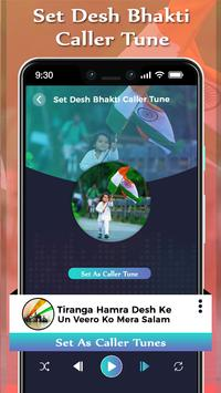 Set Desh Bhakti Caller Tune Song screenshot 3