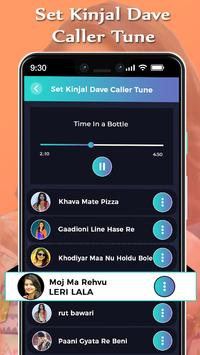Set Kinjal Dave Caller Tune Song screenshot 1