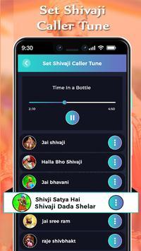 Set Shivaji Caller Tune Song screenshot 1