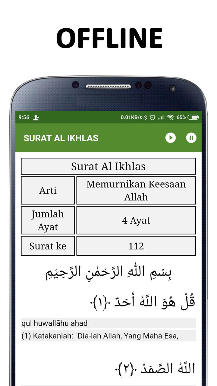 Surat Al Ikhlas Mp3 For Android Apk Download