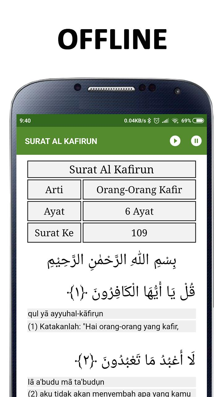 Surat Al Kafirun Mp3 For Android Apk Download