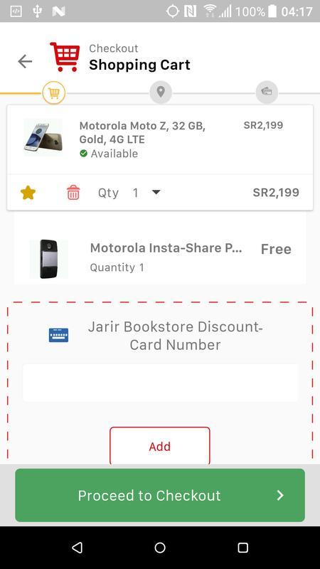 jarir bookstore online shopping