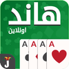 Hand, Hand Partner & Hand Saudi आइकन
