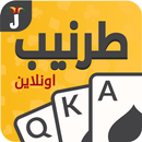 Tarneeb & Syrian Tarneeb 41 APK