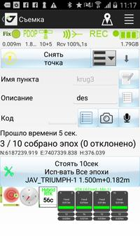 JAVAD Mobile Tools for authorised Receivers скриншот 6