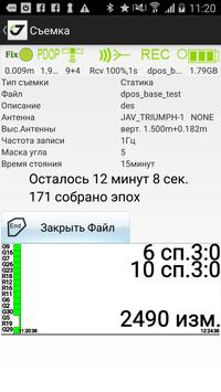 JAVAD Mobile Tools for authorised Receivers скриншот 7