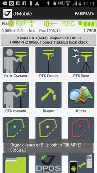 JAVAD Mobile Tools for authorised Receivers постер