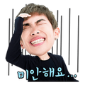 BTS Stickers for Whatsapp - WAStickerApps