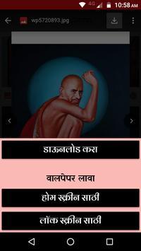 Gajanan Maharaj: Gajanan Vijay (Pothi), Aarti screenshot 7