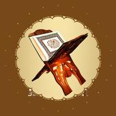 قرآن کامل به همراه ترجمه فارسی icon