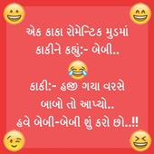 ikon Funny Jokes