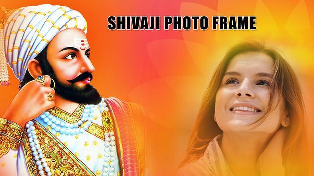 Shivaji Maharaj Photo Frame : Shivaji photo screenshot 4