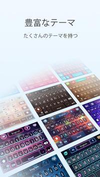 GOキーボード 無料きせかえ顔文字 (かおもじ) パック スクリーンショット 2