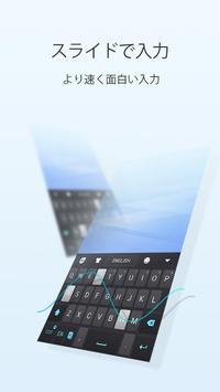 GOキーボード 無料きせかえ顔文字 (かおもじ) パック スクリーンショット 3