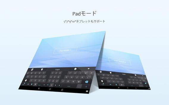 GOキーボード 無料きせかえ顔文字 (かおもじ) パック スクリーンショット 7