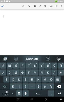 5 Schermata Russian Language - GO Keyboard