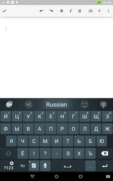 6 Schermata Russian Language - GO Keyboard