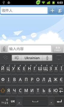 3 Schermata Ukrainian for GOKeyboard-Emoji