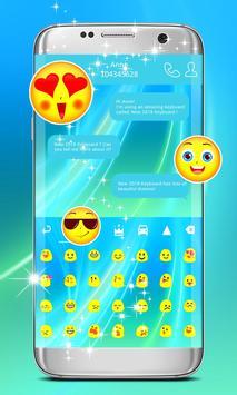 Keyboard For Grand Prime screenshot 1