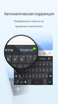 GO клавиатуры Lite скриншот 1