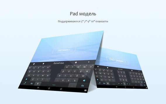 GO клавиатуры Lite скриншот 5