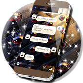 New SMS Theme 2018 icon