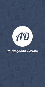 Aurangabad Doctors screenshot 1