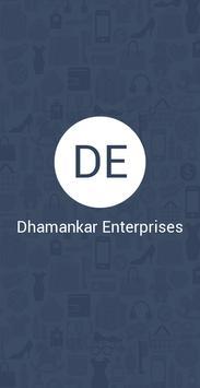 Dhamankar Enterprises screenshot 1