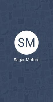 Sagar Motors screenshot 1