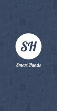 Smart Hands screenshot 1